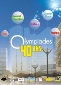 Paris 13eme : Quartier des Olympiades dans Les Evènements de Boulevard urbain Capture-d'écran-2012-10-03-à-19.48.51-214x300